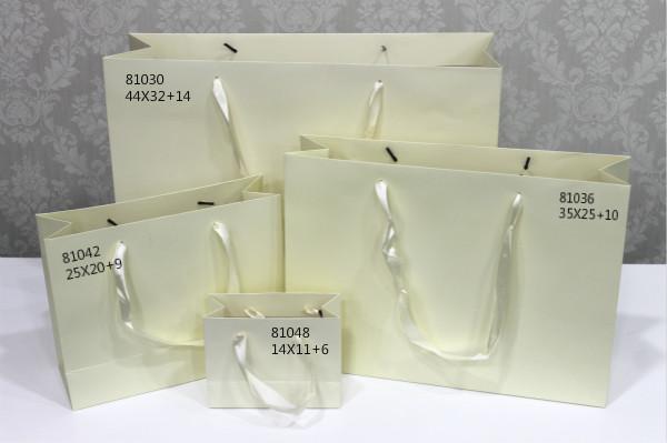 BOLSA81048-1